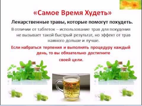 Отказ от пива и похудение