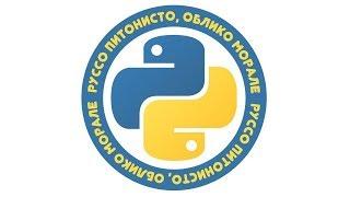 Python Junior Podcast | Спецвыпуск с Григорием Петровым: 11 вещей, которые должен знать питонист