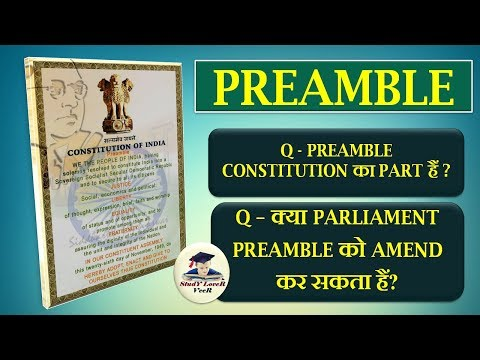 Indian Polity-L-10- A to Z- Everything About Preamble of Constitution of India By VeeR