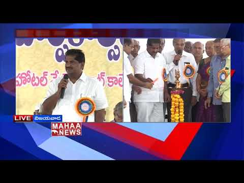 Ashok babu Speech in State Govt Pensioners Association Meeting | Vijayawada | LIVE  | Mahaa News