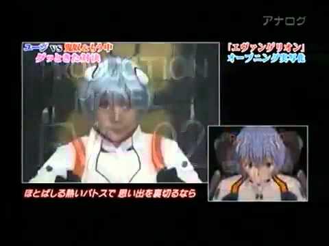 Evangelion OP - Zankoku Na Tenshi No Teshis Live Action Parody