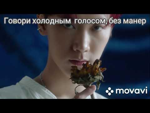 [ RUS SUB ] SuperM - No Manners FMV / ( РУС САБ ) СуперМ - Никаких Манер FMV