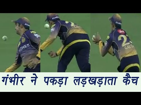IPL 2017: Gautam Gambhir fumbles to take catch, Virender Sehwag amused | वनइंडिया हिन्दी