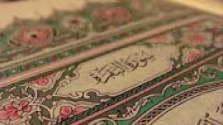 سورة البقرة كاملة   الشيخ ناصر القطامي