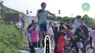 2016年5月22日(日)千葉県銚子市犬吠埼にて開催された「犬吠埼エンデュ...