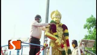 பேரரசர் பெரும்பிடுகு முத்தரையர் 1345-வது பிறந்தநாள்
