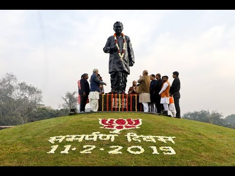 Shri Amit Shah attends a program on #SamarpanDiwas in New Delhi.
