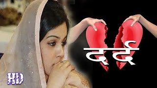 प्यार क के पछताई ❤❤ Bhojpuri Sad Songs New Top 10 Videos 2016 ❤❤ Kajal Anokha [HD]