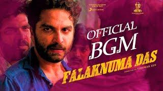 Falaknuma Das Official BGM (Telugu) | Vishwak Sen | Vivek Sagar | Tharun Bhascker