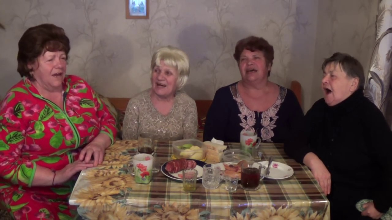видео песек очень старых бабушек