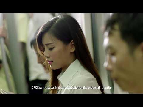 CRCC Company Introduction (English) 2018