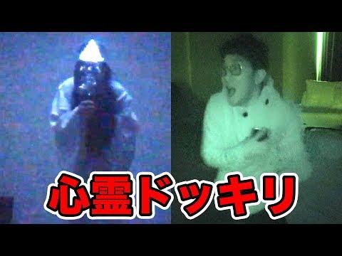 ����り】も�もテレビ�中�幽霊�話������ら…�?�心霊�象】