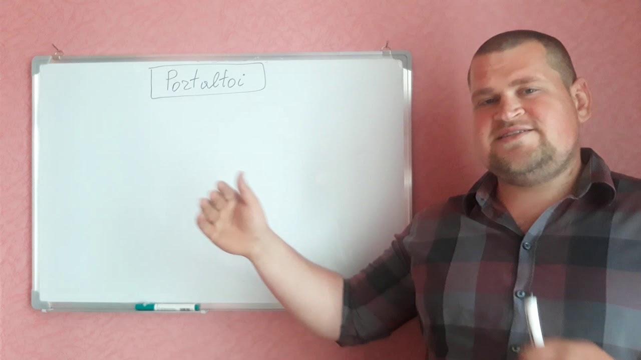 Un video curs complex despre: Cum se obține un portaltoi de calitate