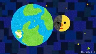 つきだから Distance to the moon