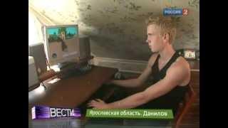 Как школьник-программист создал свою версию игры GTA(Интересуешься программированием? Забирай бесплатно более 10 часов профессиональных видеоматериалов по..., 2012-10-13T16:42:03.000Z)