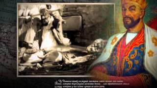 видео Самарканд - Древние города