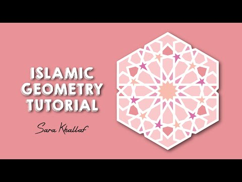 How To Draw Islamic Geometric Pattern - Illustrator Tutorial