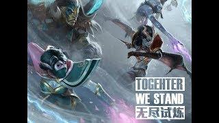 Скачать Together We Stand Dota 2