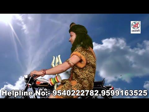 भोला जी बुलैट पे घुमेले # Comdy Bolbum Video Song 2018 # I Love You Bhola # Ajay Kumar