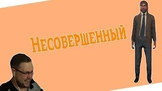 СМЕШНЫЕ МОМЕНТЫ С  Kuplinov ► Play #10 - НЕСОВЕРШЕННЫЙ