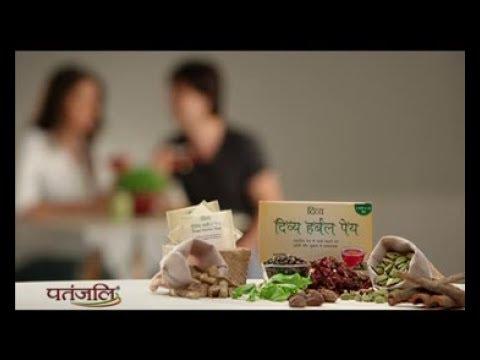 Patanjali Divya Herbal Peya   Product by Patanjali Ayurveda