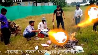 Make funny videos with my friends | Awesome editing 👍👍👌👌