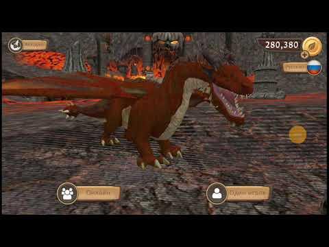 Обзор на игру Dragon Sim