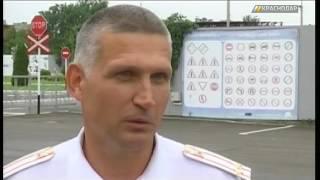 Краснодарские автошколы будут работать по старой экзаменационной системе только до 1 сентября