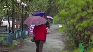 Мокрый август | Новости сегодня | Происшествия | Масс Медиа