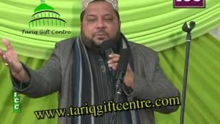 Syed Tahir Abbas Ali Shah..Potwari Style