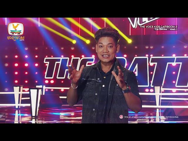 Intro (The Battles Week 1 | The Voice Kids Cambodia Season 2)