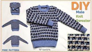 [Knit] DIY 손뜨개 - 대바늘  '남성 …