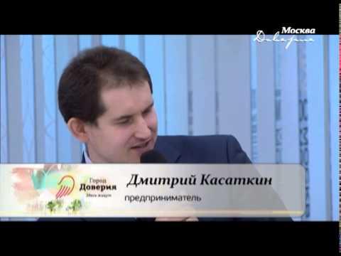 знакомство инвалидов москва