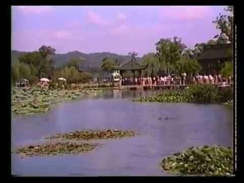 """China Today 1990"" - part 8 ""Hangzhou""."