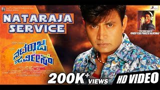 Download Hindi Video Songs - Nataraja Service | Official Full Video Song HD | Sharan,Mayuri,Pavan Wadeyar,J Anoop Seelin