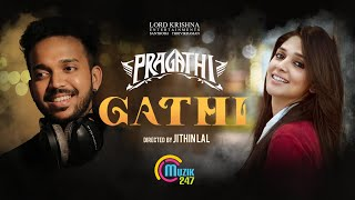 Kaantha Song Ft Nyla Usha GATHI Pragathi Band KS Harisankar Abishekh Amanath Jithin Lal
