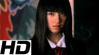 Kill Bill: Vol. 1 • Battle Without Honor or Humanity • Tomoyasu Hotei
