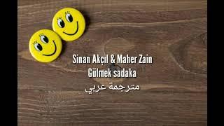 Sinan Akçıl & Maher Zain - Gülmek Sadaka, مترجمة عربي