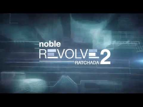 Noble Revolve 2 - New CBD
