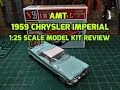Amt 1959 Chrysler Imperial 1/25 Scale Model Kit Build Review Amt1136