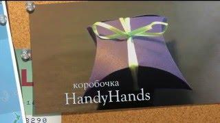 Милая коробочка своими руками // DIY(Всем привет! Сегодня поговорим о том, как сделать необычную коробочку из картона (или из бумаги) своими рука..., 2016-02-15T11:57:13.000Z)