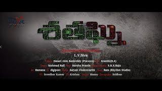 Shatagni  || New Telugu Feature film Teaser