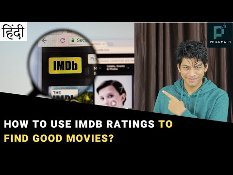 How To Find Good Movies, Web Series And TV Series With IMDB (Tip)