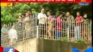 Pune : No Entry in Back Water of Khadakwasla Dam 26th July 2015