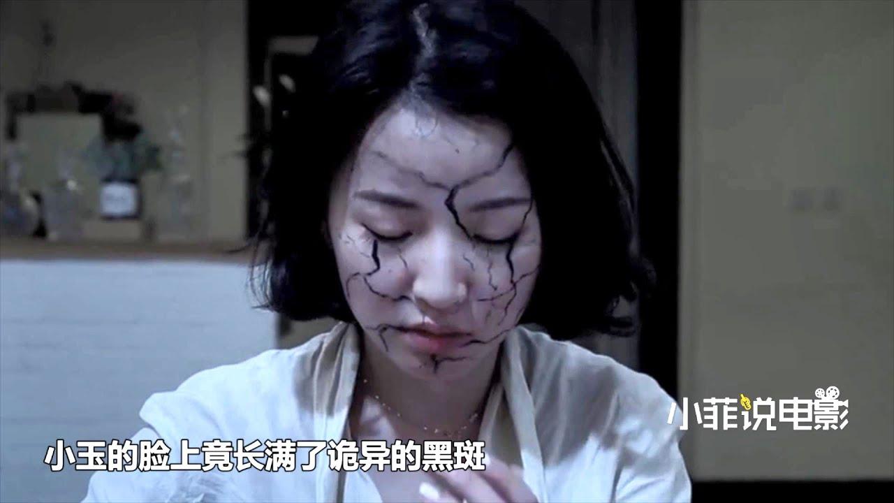 一個神奇餐館,點菜之前老闆先給瞧病,姑娘吃完臉上長滿黑線。小菲解說奇幻電影《魔廚》