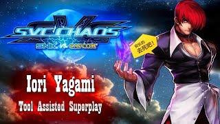 【TAS】SVC CHAOS : SNK VS CAPCOM - IORI YAGAMI