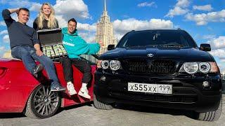 Прокачал BMW и сделал подписчика МИЛЛИОНЕРОМ на 24 часа!