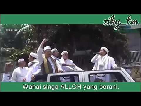 SINGA ALLAH HABIB RIZIEQ SYIHAB
