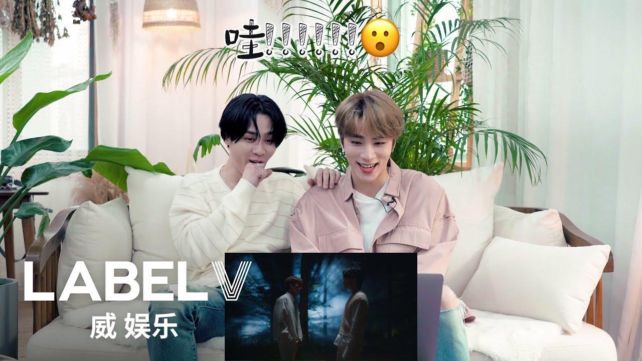 WayV-KUN&XIAOJUN '这时烟火 (Back To You)' MV Reaction