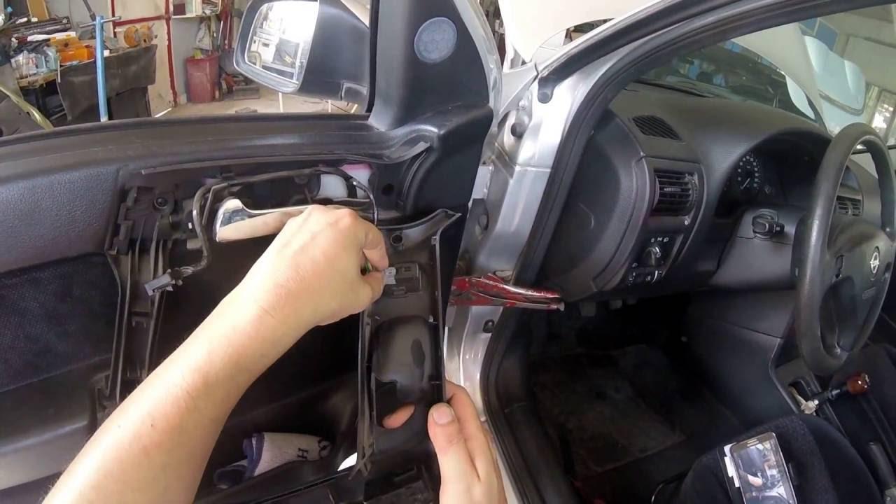 OPEL ASTRA G Πως βγαζω ταπετσαρια πορτας Door Panel Removal